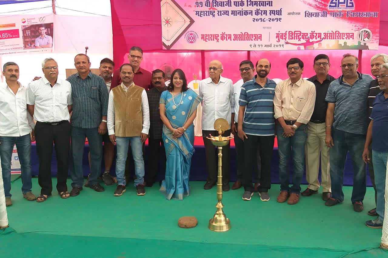11th Shivaji Park Gymkhana State Ranking Carrom Tournament 2019-20