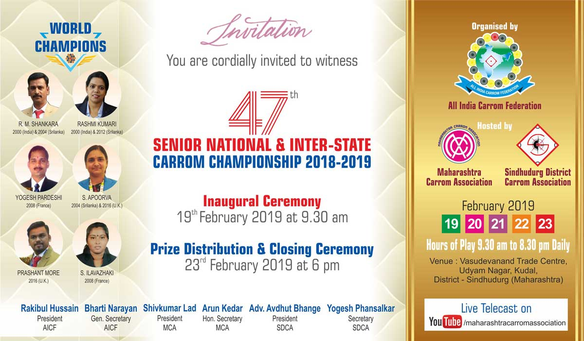 47th SENIOR NATIONAL & INTER STATE CARROM CHAMPIONSHIP 2018-19