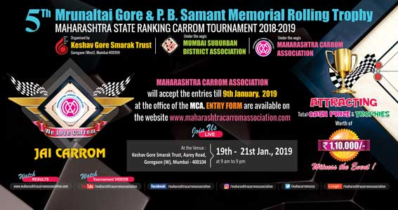 5th Mrunaltai Gore & P.B. Samant Rolling Trophy State Ranking Tournament