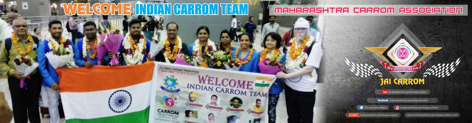 5th WORLD CUP CARROM TOURNAMENT 2018 at SOUTH KOREA