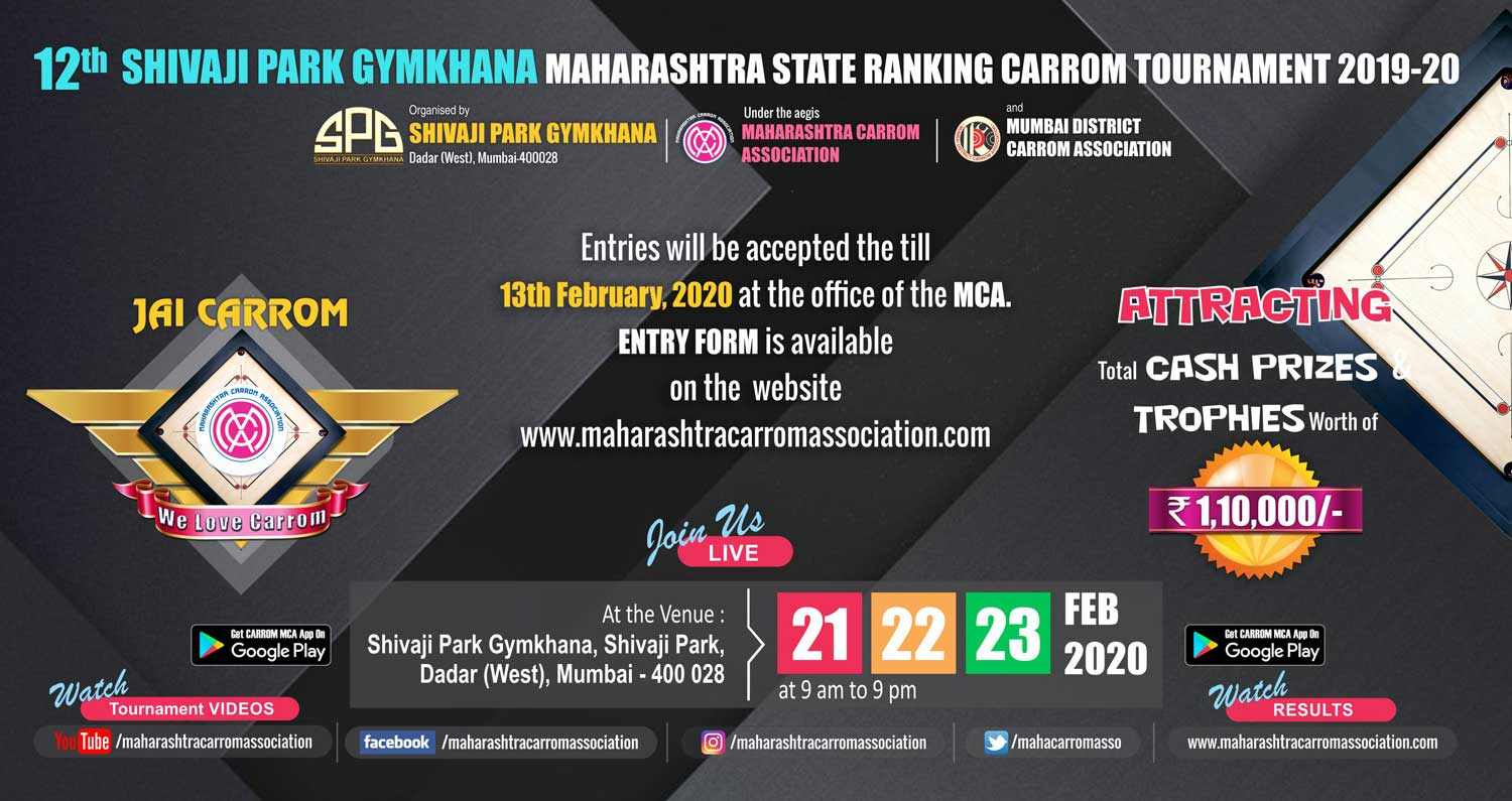 12th Shivaji Park Gymkhana State Ranking Carrom Tournament 2019-2020