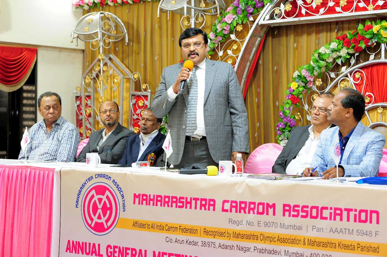 Maharashtra Carrom Association AGM & Election 2019-23
