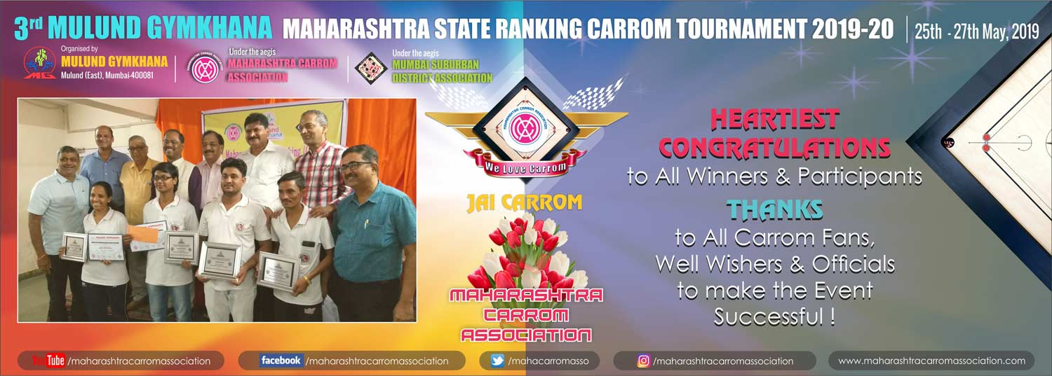 3rd Mulund Gymkhana State Ranking Carrom Tournament 2019-2020