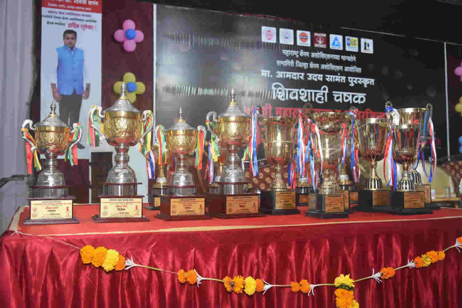 55th Maharashtra State & Inter District Carrom Championship 2019-20