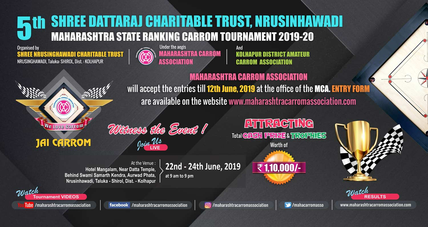 5th Shree Dattaraj Charitable Trust, Nrusinhawadi Maharashtra State Ranking Carrom Tournament 2019-2020