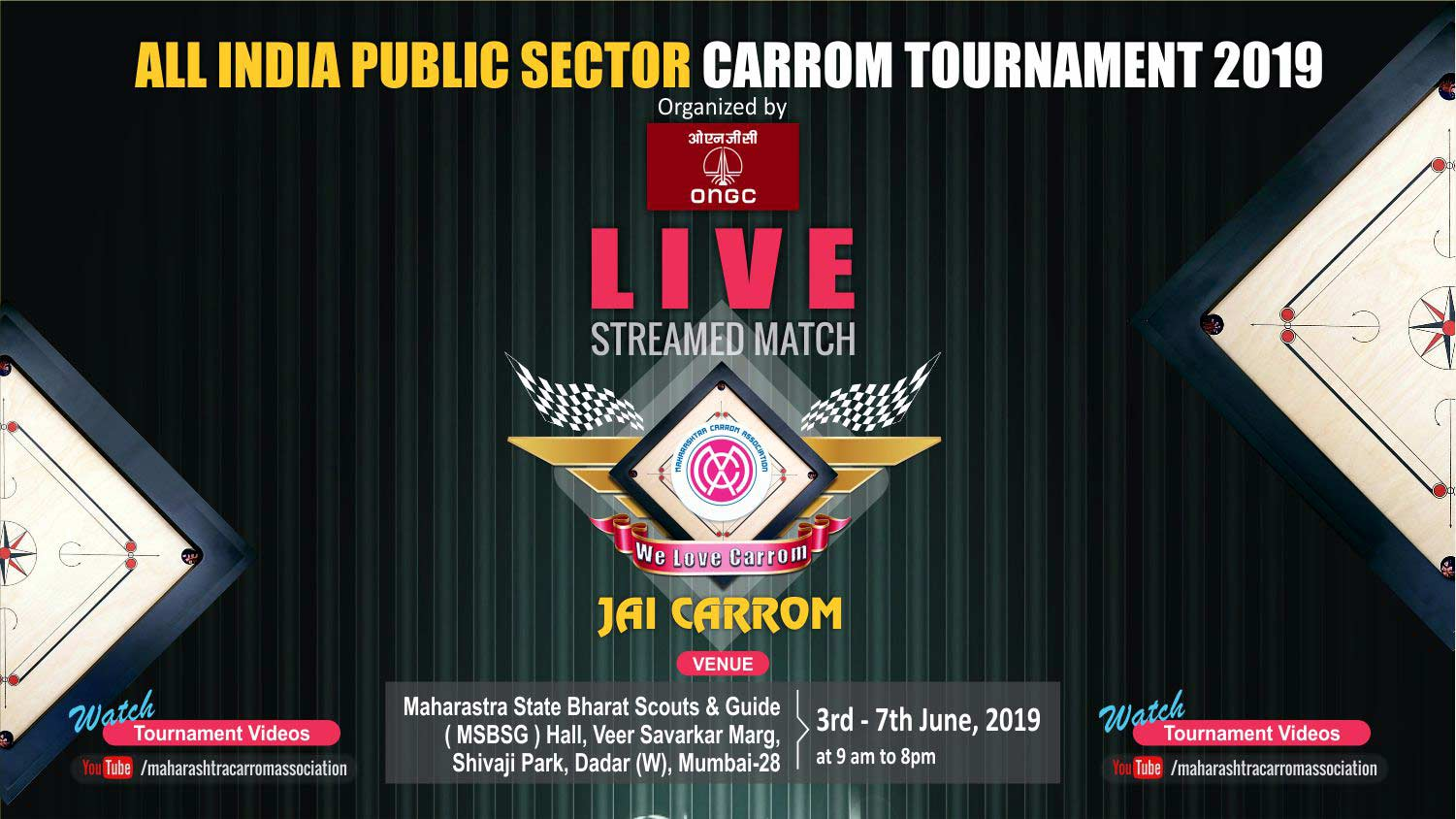 ALL INDIA PUBLIC SECTOR CARROM TOURNAMENT 2019