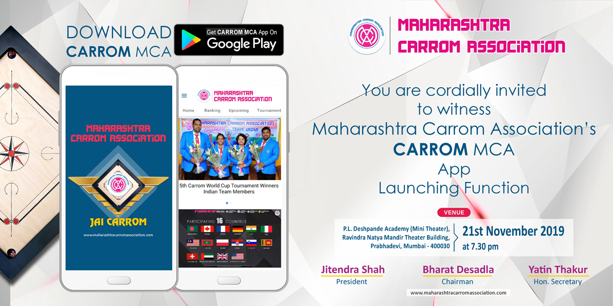CARROM MCA App Launching Fuction