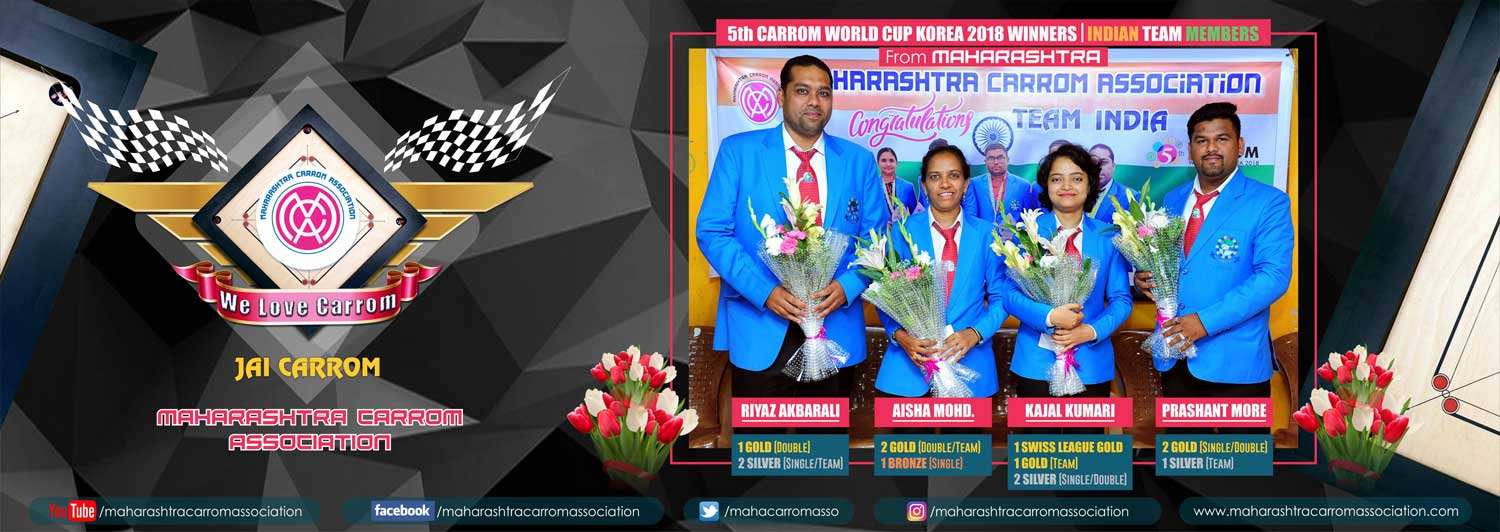5th CARROM WORLD CUP WINNERS INDIAN TEAM MEMBERS FROM MAHARASHTA