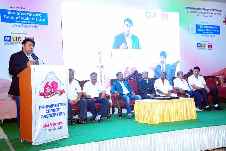 Diamond Jubilee Inauguration Function