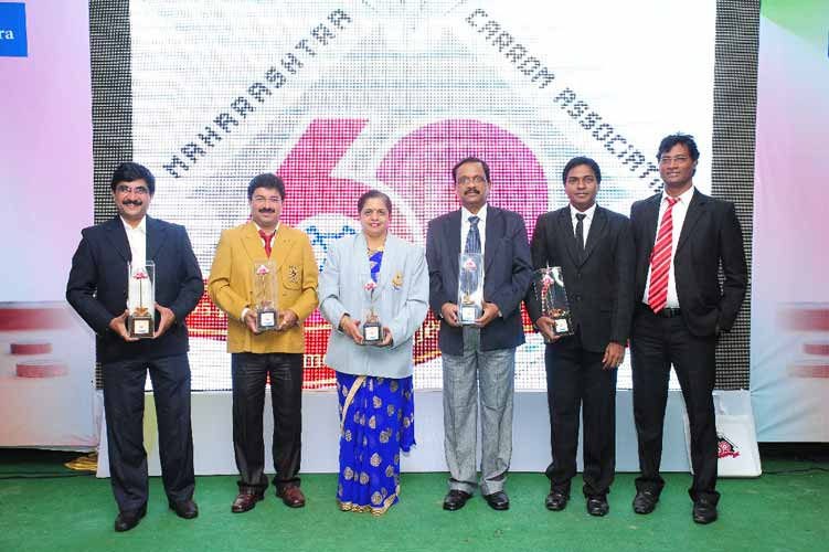 Diamond Jubilee Tournament Award Function