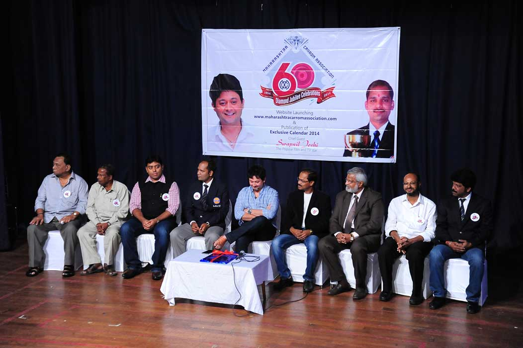Website Inauguration Function